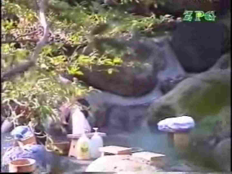 森林浴場飽色絵巻 ティーンギャル  91pic 2