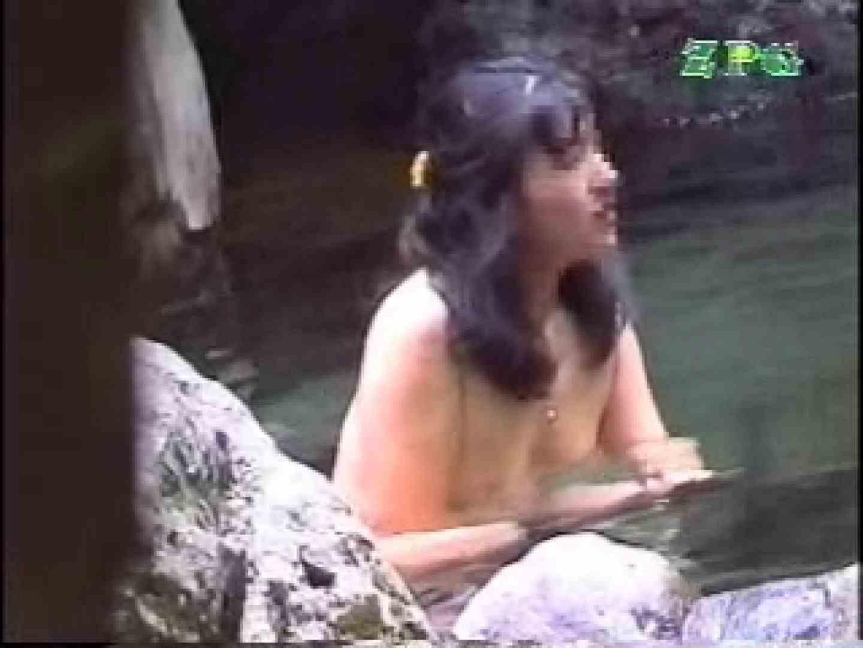 森林浴場飽色絵巻 ティーンギャル  91pic 14