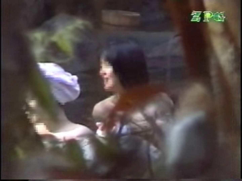 森林浴場飽色絵巻 ティーンギャル  91pic 24