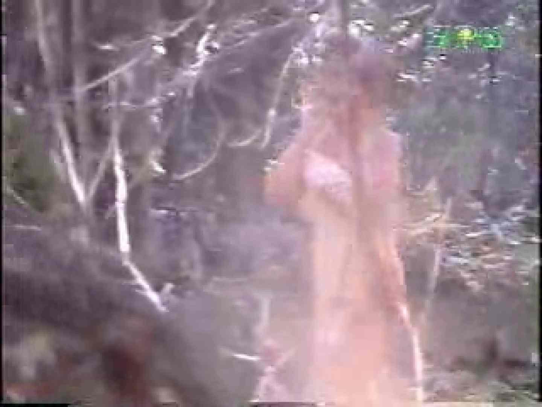 森林浴場飽色絵巻 ティーンギャル  91pic 28