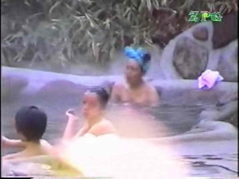 森林浴場飽色絵巻 ティーンギャル  91pic 34