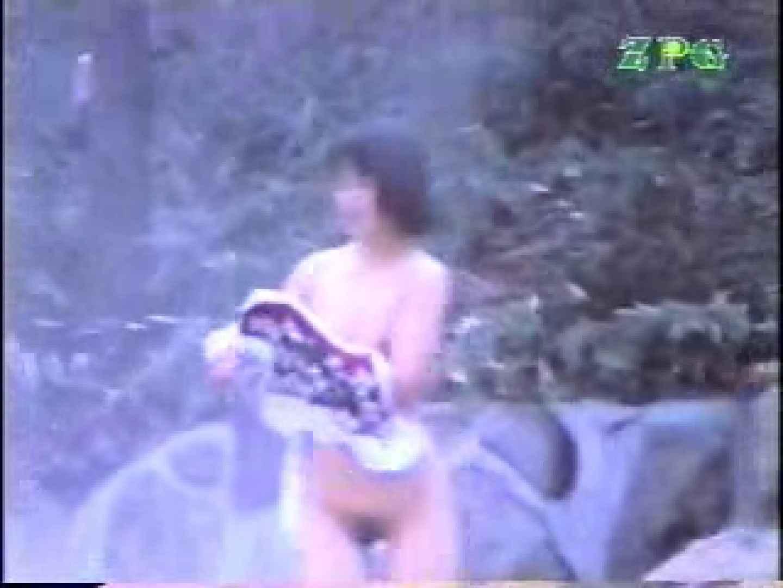森林浴場飽色絵巻 ティーンギャル  91pic 44
