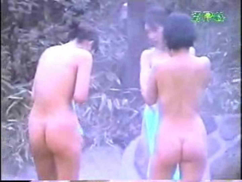 森林浴場飽色絵巻 ティーンギャル  91pic 46