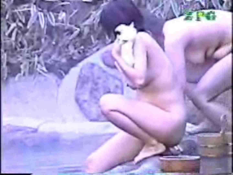 森林浴場飽色絵巻 ティーンギャル  91pic 52