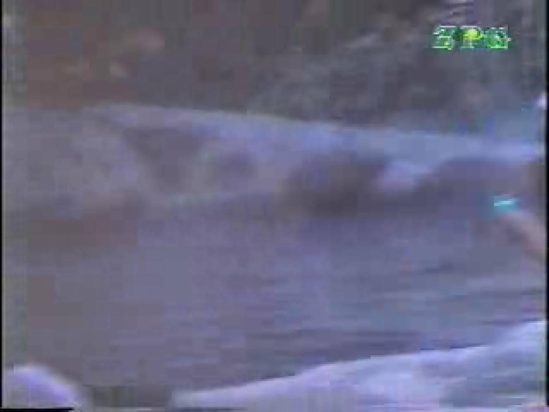 森林浴場飽色絵巻 ティーンギャル  91pic 56