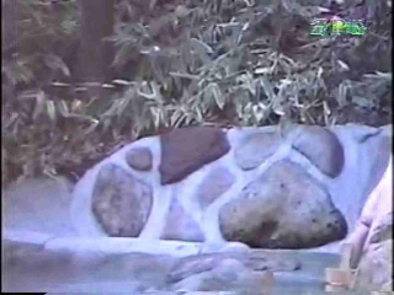 森林浴場飽色絵巻 ティーンギャル | 現役ギャル  91pic 59
