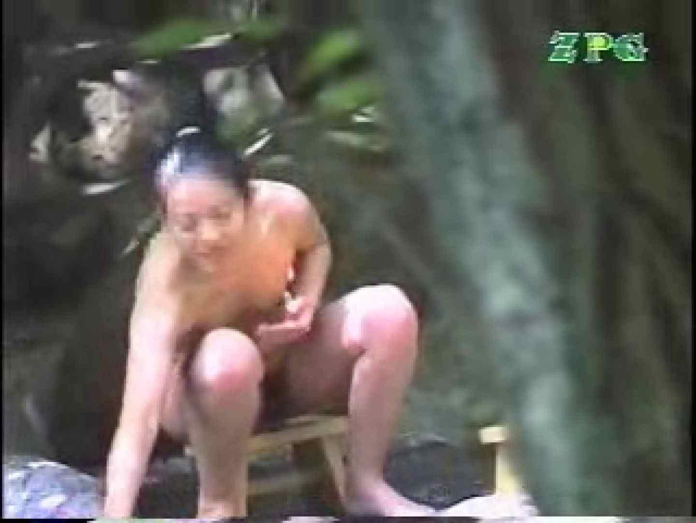 森林浴場飽色絵巻 ティーンギャル  91pic 70