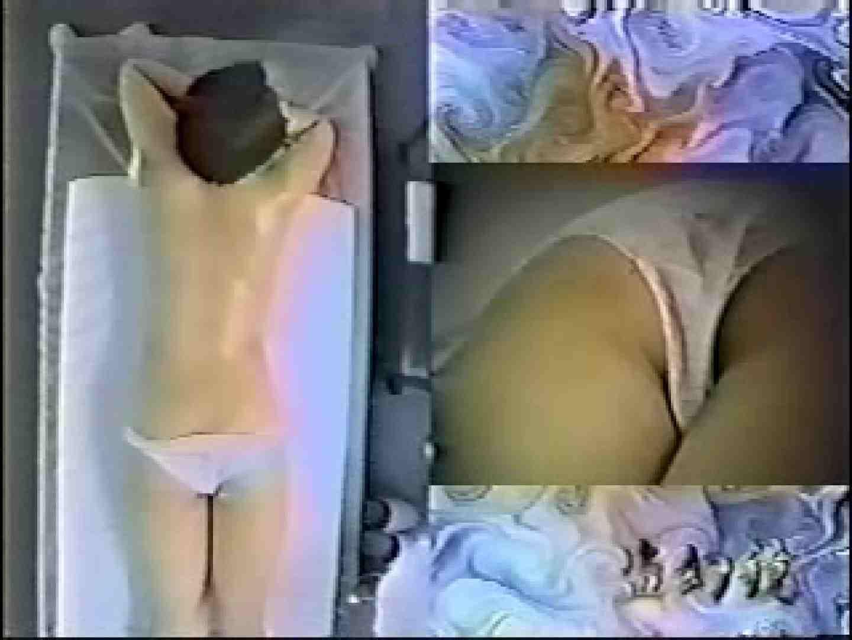 エステサロン痩身ルーム2 盗撮師作品 性交動画流出 102pic 5