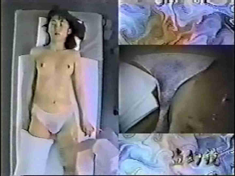エステサロン痩身ルーム2 裸体   マッサージ  102pic 13