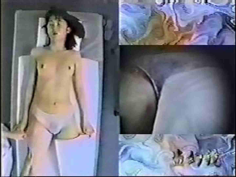 エステサロン痩身ルーム2 裸体  102pic 18