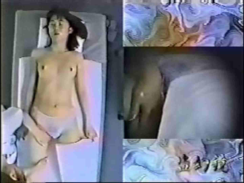 エステサロン痩身ルーム2 裸体   マッサージ  102pic 19