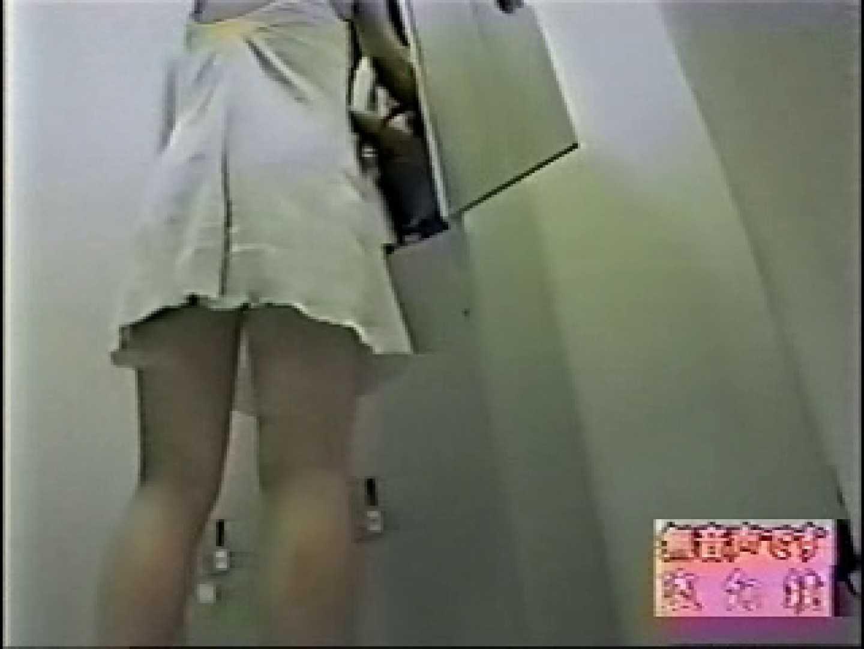 エステサロン痩身ルーム2 盗撮師作品 性交動画流出 102pic 23
