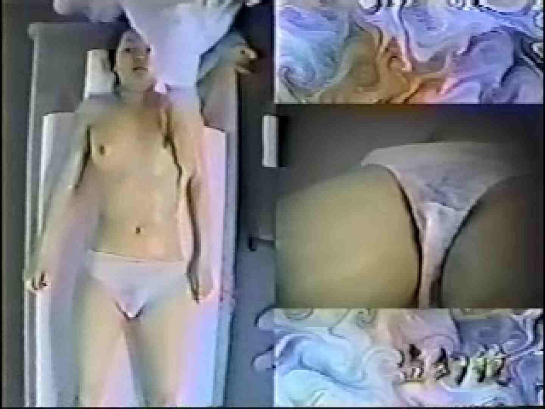 エステサロン痩身ルーム2 裸体   マッサージ  102pic 40