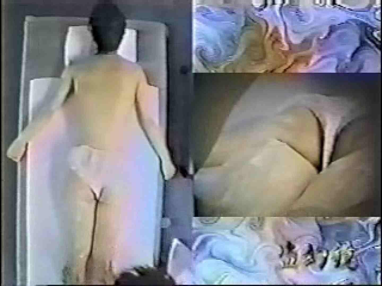 エステサロン痩身ルーム2 裸体   マッサージ  102pic 61