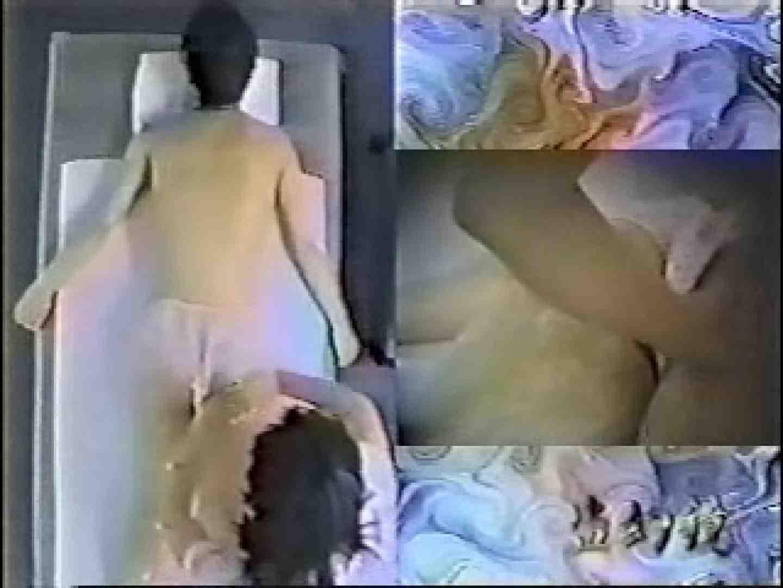 エステサロン痩身ルーム2 盗撮師作品 性交動画流出 102pic 65