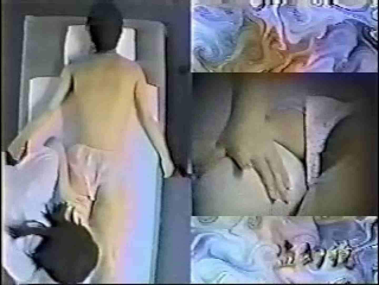 エステサロン痩身ルーム2 裸体  102pic 69