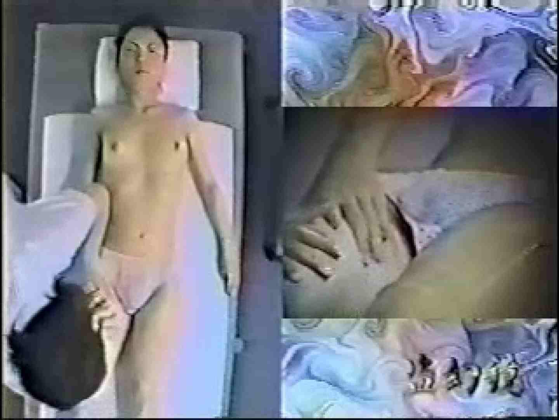 エステサロン痩身ルーム2 裸体  102pic 78