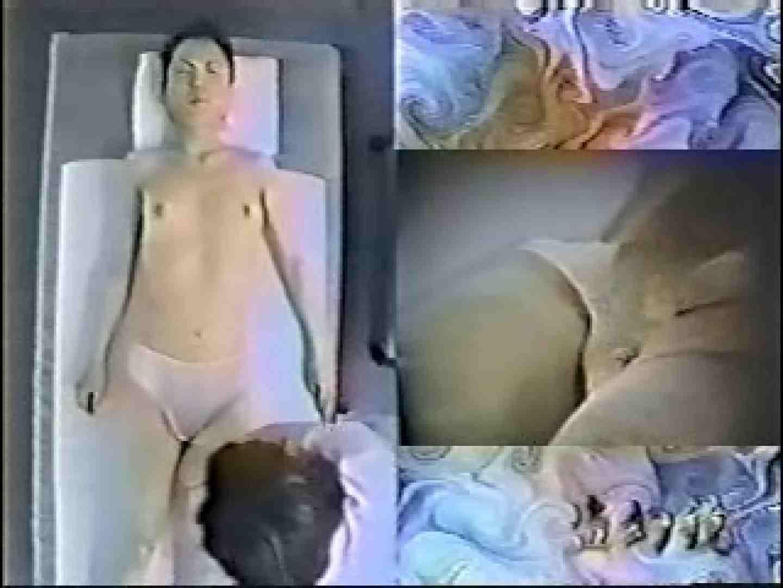 エステサロン痩身ルーム2 盗撮師作品 性交動画流出 102pic 83