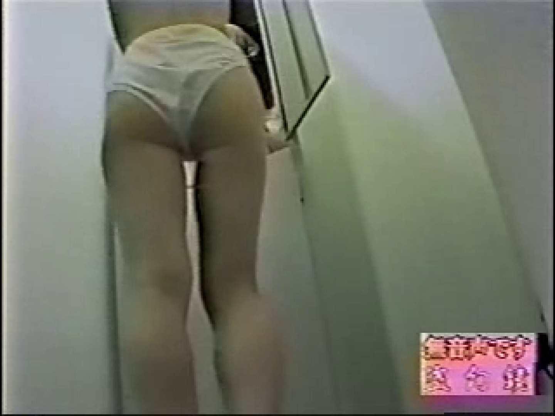 エステサロン痩身ルーム2 盗撮師作品 性交動画流出 102pic 89