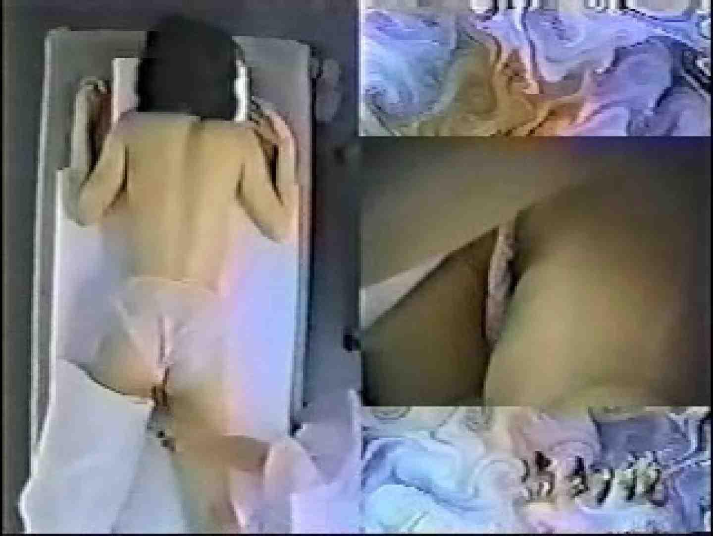 エステサロン痩身ルーム2 裸体  102pic 102