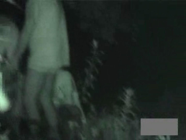 危険ファイル vol.02 美しいOLの裸体 | 0  71pic 5