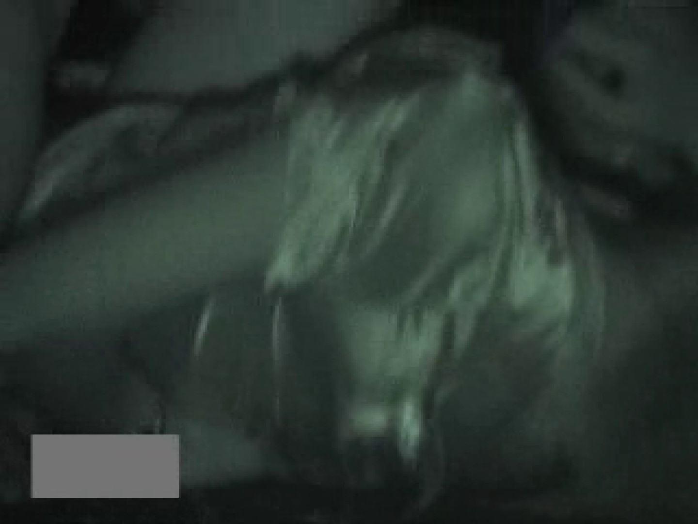 危険ファイル vol.02 美しいOLの裸体 | 0  71pic 17