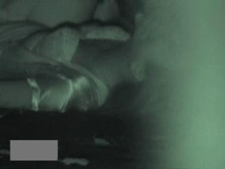 危険ファイル vol.02 美しいOLの裸体 | 0  71pic 21