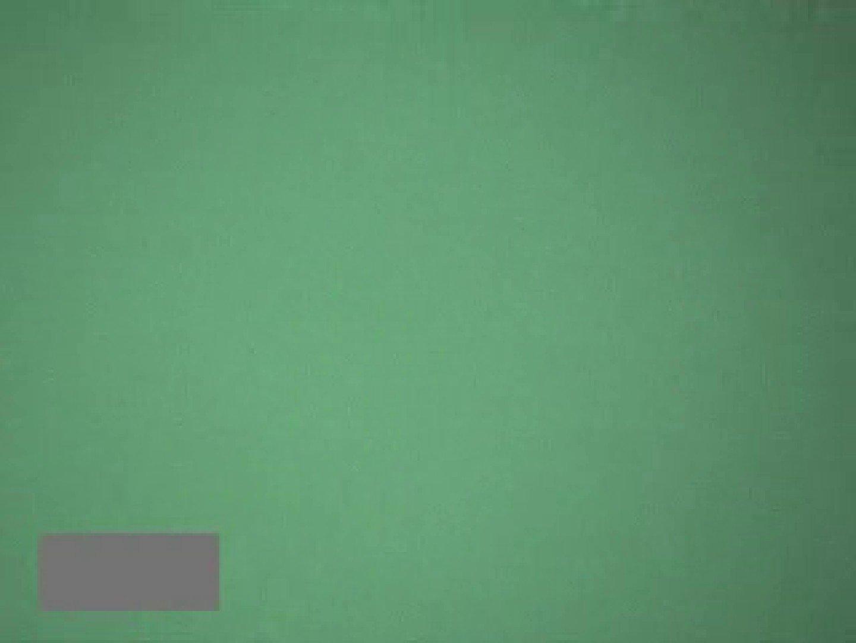 危険ファイル vol.02 美しいOLの裸体 | 0  71pic 25