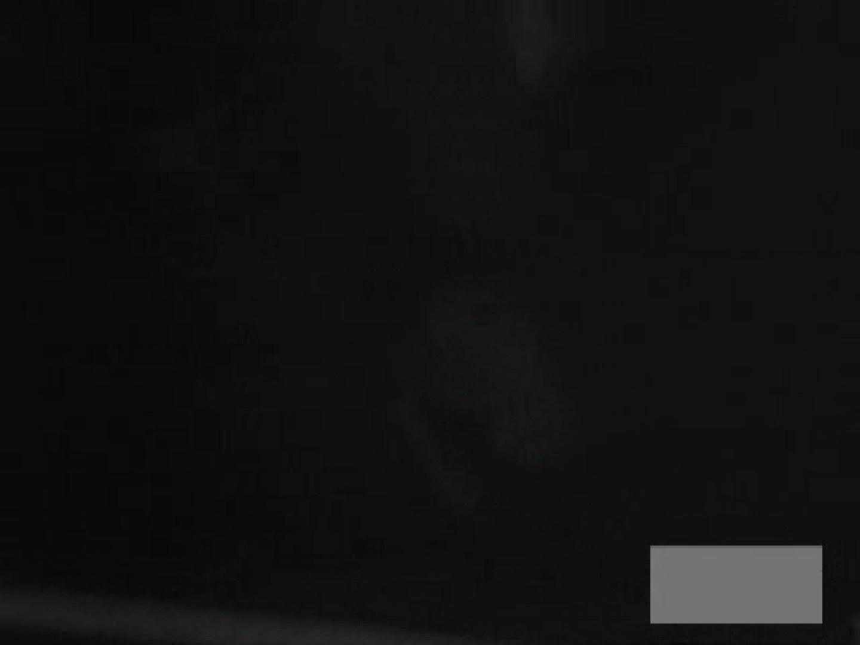 危険ファイル vol.02 美しいOLの裸体 | 0  71pic 57