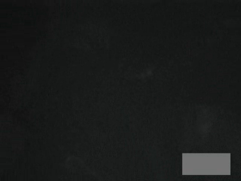危険ファイル vol.02 美しいOLの裸体  71pic 62