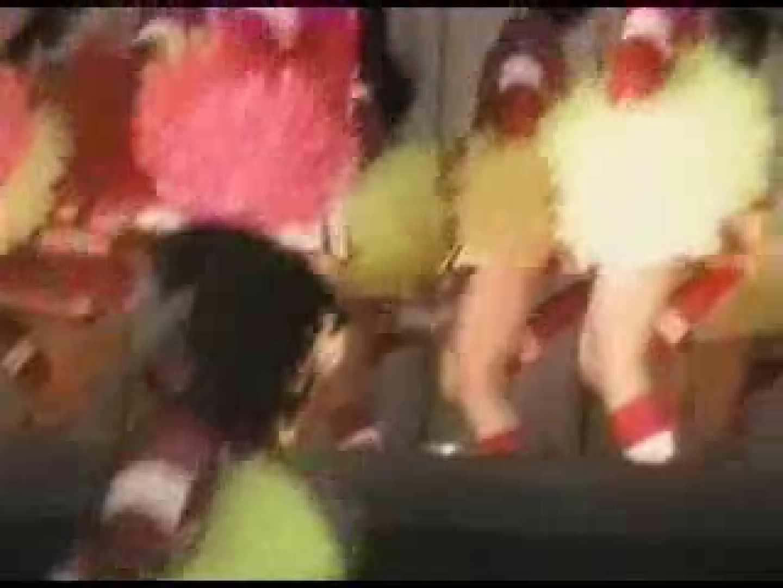 あぁ~愛くるしい嬢達!アンスコ全開! vol.02 美しいOLの裸体 性交動画流出 79pic 62