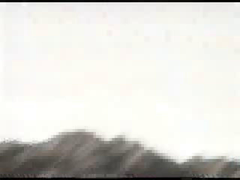 あぁ~愛くるしい嬢達!アンスコ全開! vol.02 美しいOLの裸体 性交動画流出 79pic 78