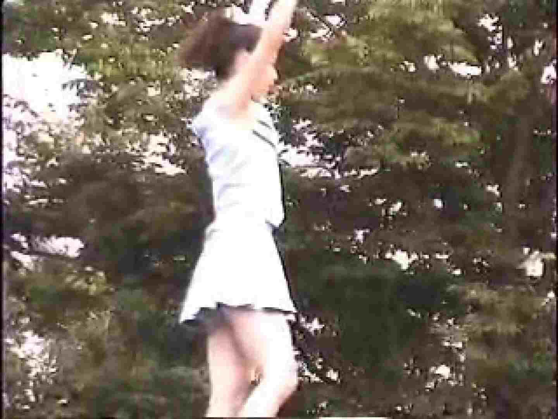 大学生チア! 胸チラ&アンスコ特集! vol.03 胸チラ 戯れ無修正画像 90pic 49