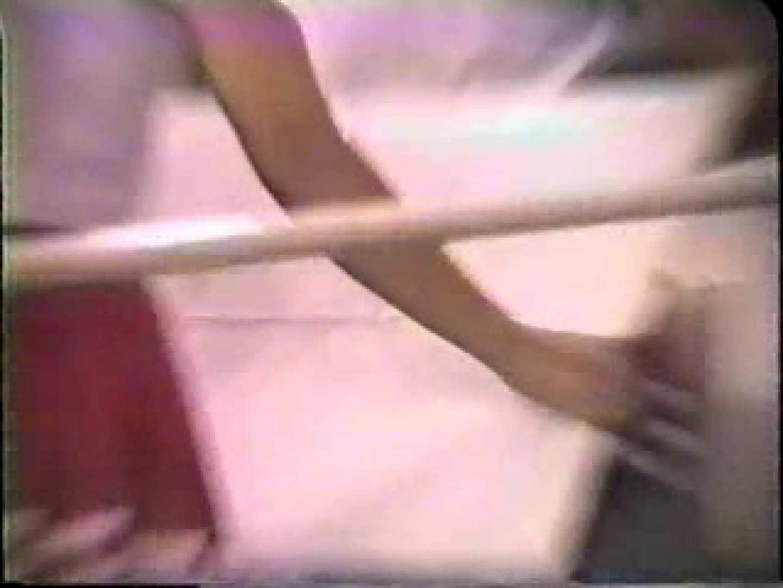 熱盗!チアガール! vol.03 盗撮師作品 | 美しいOLの裸体  85pic 3