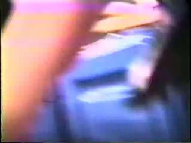 熱盗!チアガール! vol.03 盗撮師作品 | 美しいOLの裸体  85pic 5