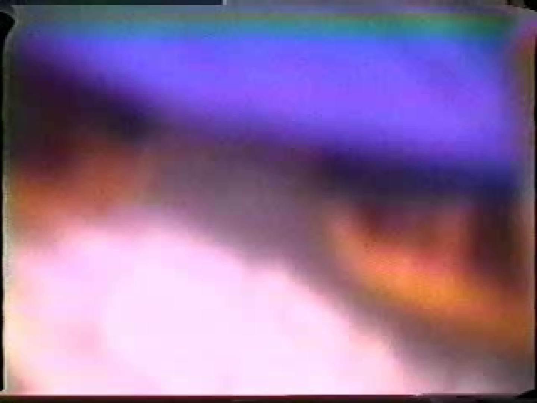 熱盗!チアガール! vol.03 盗撮師作品 | 美しいOLの裸体  85pic 11
