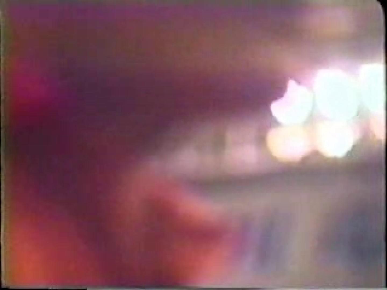 熱盗!チアガール! vol.03 盗撮師作品 | 美しいOLの裸体  85pic 37