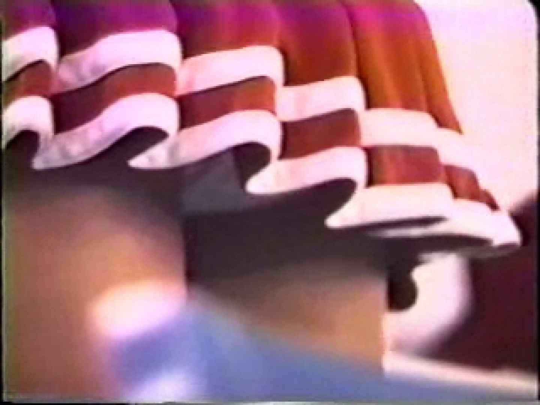 熱盗!チアガール! vol.03 盗撮師作品 | 美しいOLの裸体  85pic 43