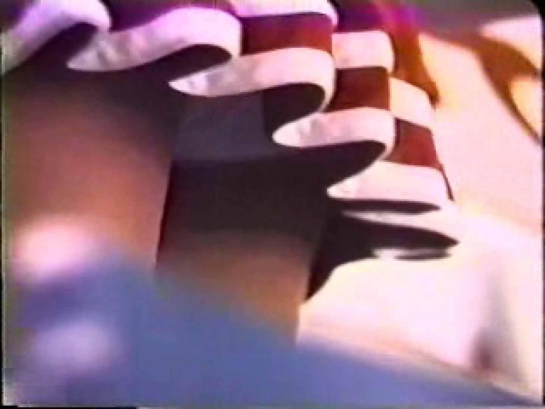 熱盗!チアガール! vol.03 盗撮師作品 | 美しいOLの裸体  85pic 47