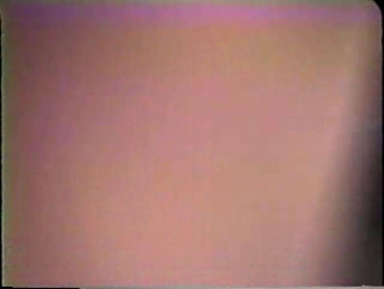 熱盗!チアガール! vol.03 盗撮師作品 | 美しいOLの裸体  85pic 81