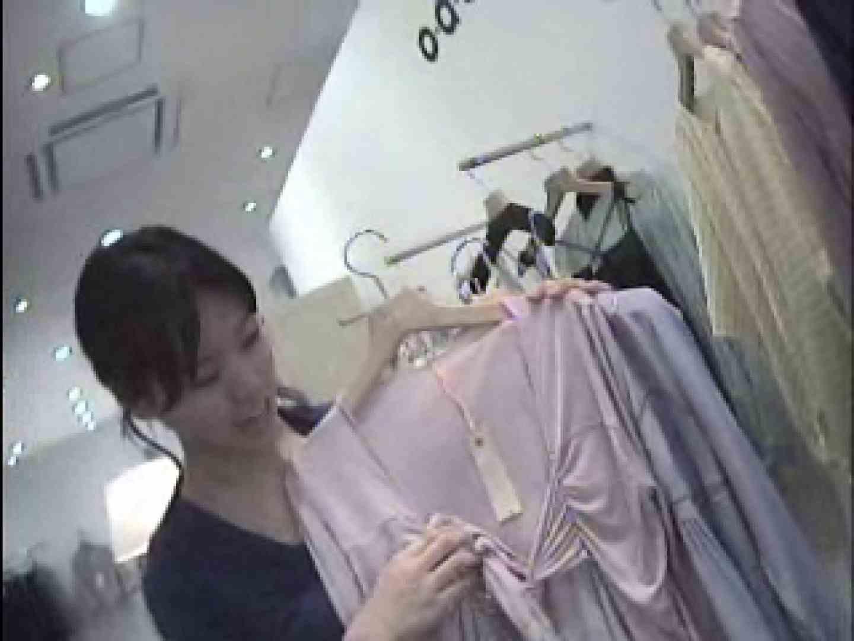 Hamans World ④-2店員さんシリーズⅡ 胸チラ | チラ歓迎  82pic 41