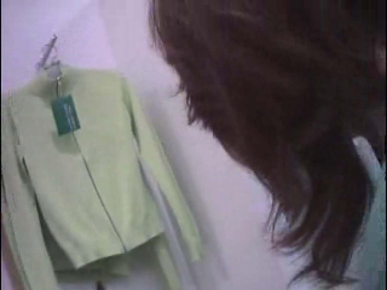 Hamans World ④-2店員さんシリーズⅡ 胸チラ  82pic 70