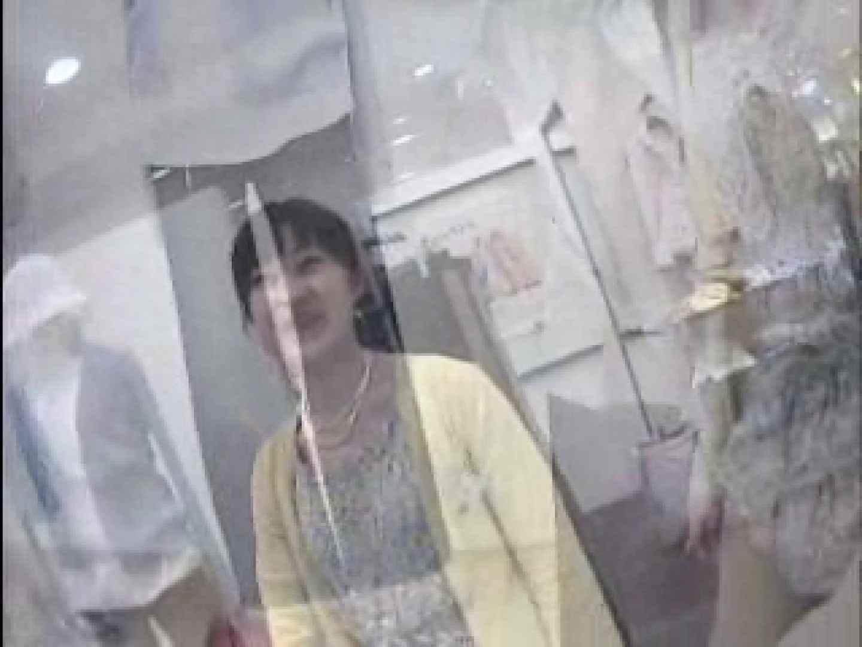 Hamans World ④-2店員さんシリーズⅡ 胸チラ  82pic 80