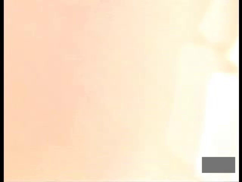 特選!胸チラ vol.04 胸チラ セックス無修正動画無料 97pic 19