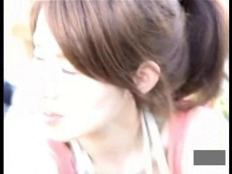 特選!胸チラ vol.04 美女丸裸 オマンコ無修正動画無料 97pic 73
