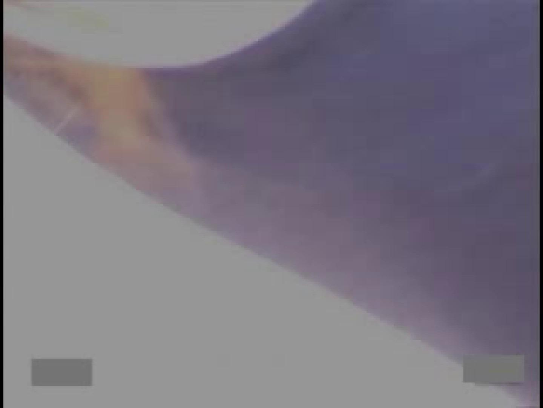 特選!胸チラ vol.06 チラ歓迎 | 乳首  91pic 61