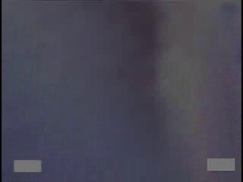 特選!胸チラ vol.06 美しいOLの裸体 おまんこ無修正動画無料 91pic 87