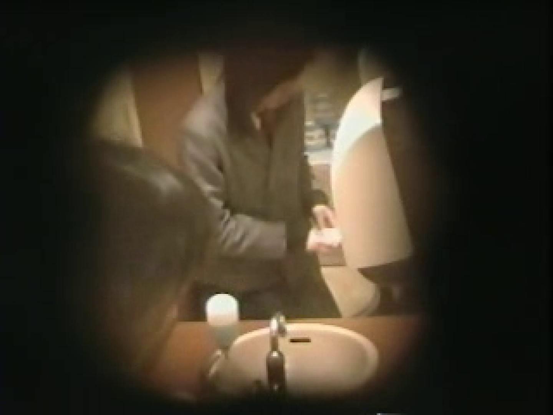 ハンバーガーショップ潜入厠! vol.02 厠隠し撮り 性交動画流出 69pic 59