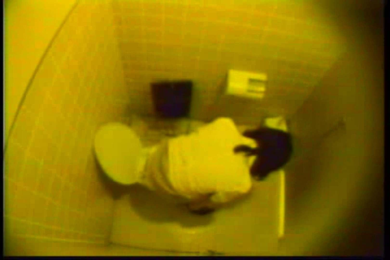 様式 和式 ところかまわず、厠覗き! 厠隠し撮り ワレメ無修正動画無料 74pic 3