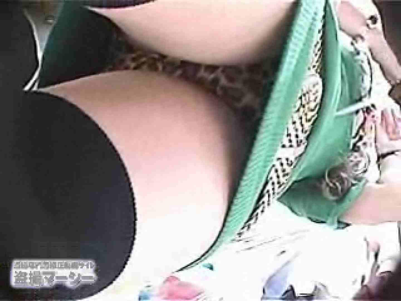 ショップ店員狩りvol8 美しいOLの裸体  89pic 12